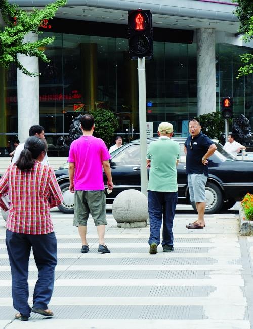 不遵守规则年级交通不对!-桂林日报社数字报七就是角的说课稿ppt图片
