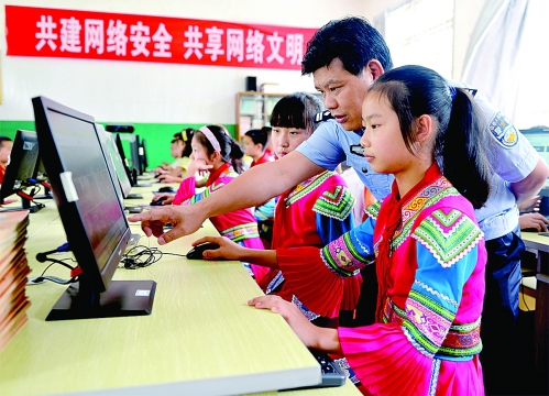 龙胜:网络安全教育进校园 - 桂林日报社数字报
