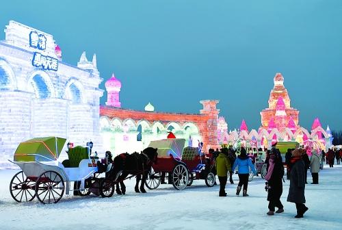 第32届中国哈尔滨国际冰雪节开幕图片