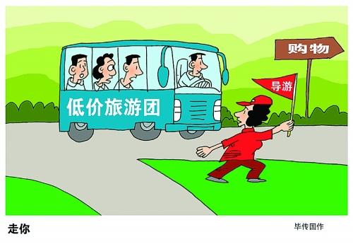 """""""8月12日,从事了16年兼职导游工作的江苏导游何代序,在接受中国青年报"""