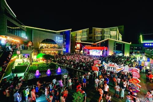 丰富多彩的广场夜生活之第二届啤酒嘉年华