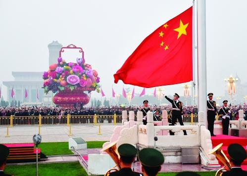 群众在北京天安门广场观看升国旗仪式,庆祝中华人民共和国成立68周年.