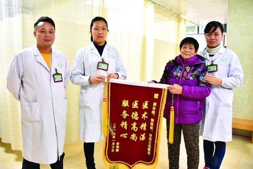 ——— 桂林市东江社区卫生服务中心优质服务树品牌