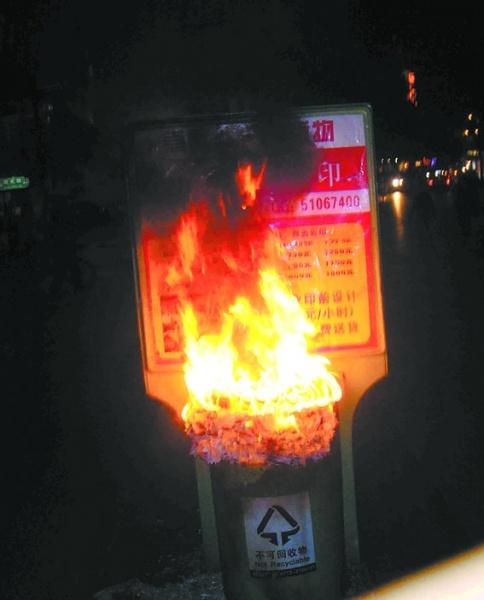 图为起火的垃圾桶.   记者徐莹波摄