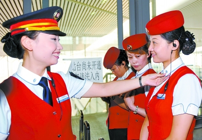 郑州高铁乘务员服装 - 郑州高铁乘务员服装 - 2013-07-10 ...