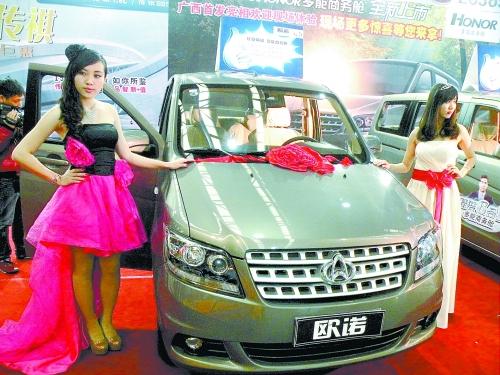 """长安汽车2012年推出的一款新型""""多能商务舱"""",定位于小微型高清图片"""