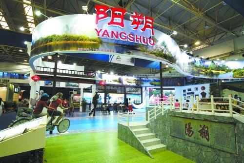第三届中国桂林国际旅游博览会将凸显八大亮点