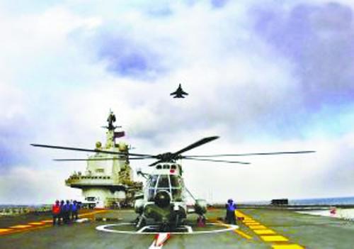 10 飞机 直升机 500_351