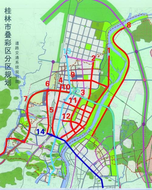 新闻中心 专题信息 > 正文         本报记者张苑   叠彩区是桂林市的