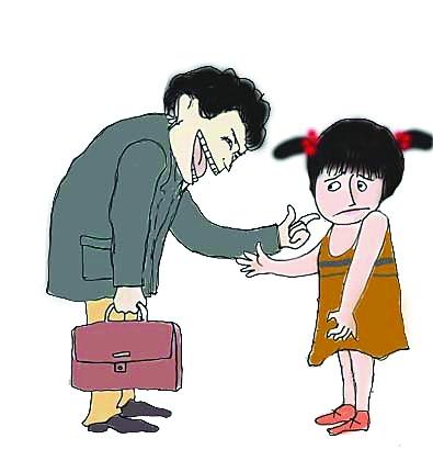 儿童伤害案给你哪些人身安全防范启示?