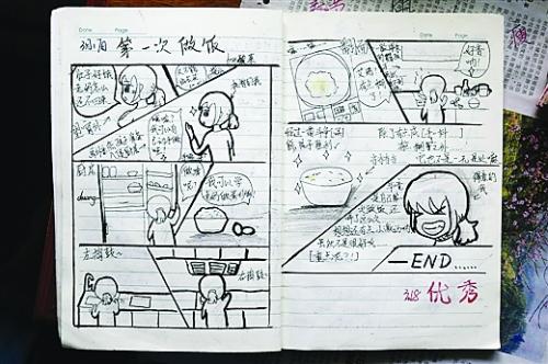 唐婧画了一个可爱的小姑娘