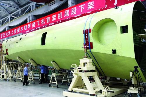 后机身大部件在中航飞机汉中飞机分公司下架