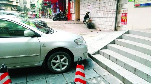 斜坡停车技巧图解