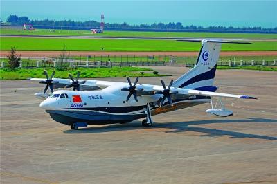 ag600水陆两栖飞机择机首飞