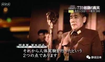 日拍纪录片自揭731部队罪行南笙演的打仗电视剧图片