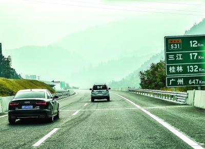 桂三高速公路昨日正式通車