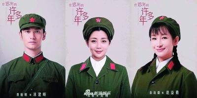 黄晓明与秦海璐,殷桃合作的电视剧《你迟到的许多年》即将与我们的绝地反击电视剧图片