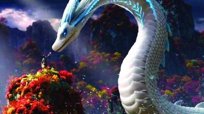 白蛇:缘起音乐