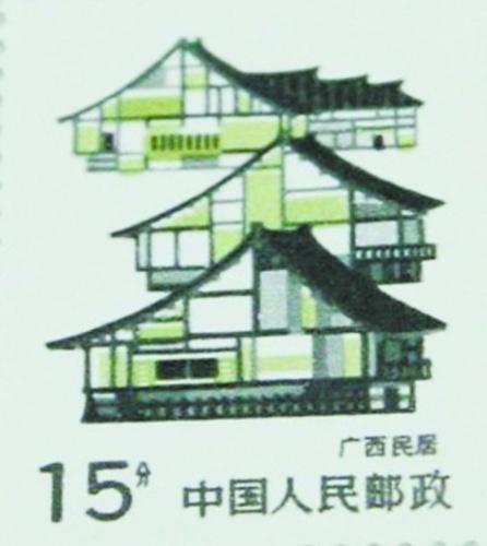 广西民居邮票15分价格