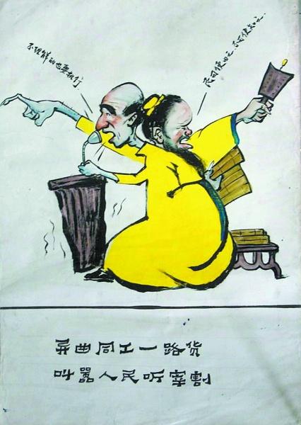 当时桂林的小学生,中学生们都参与到了这场批判运动中来,正常的教育