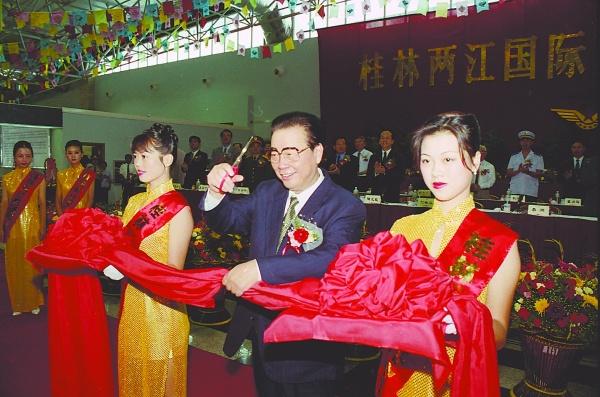 桂林起飞 两江国际机场通航
