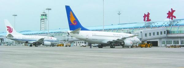 拍摄于2004年的桂林两江国际机场.■刘春元摄