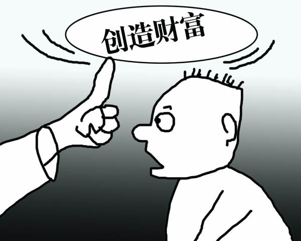 动漫 简笔画 卡通 漫画 手绘 头像 线稿 600_480