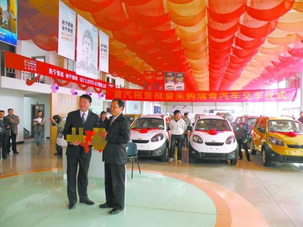 汽车向首汽租赁交付了20台奇瑞瑞麒x1轿车.作为微型suv的新高清图片