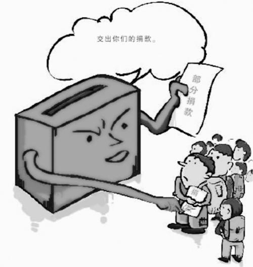动漫 简笔画 卡通 漫画 手绘 头像 线稿 500_526