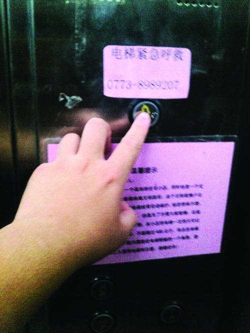 蒂森克虏伯电梯(中山)