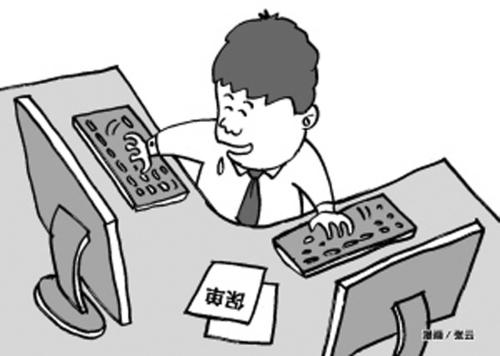 动漫 简笔画 卡通 漫画 手绘 头像 线稿 500_356