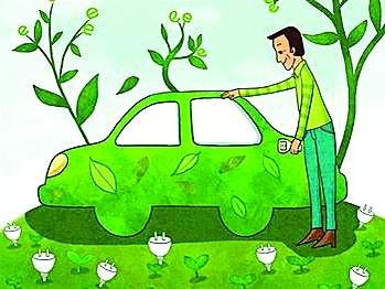 推动新能源汽车走进普通家庭